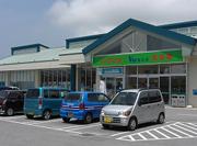 サンエー V21もとぶ食品館